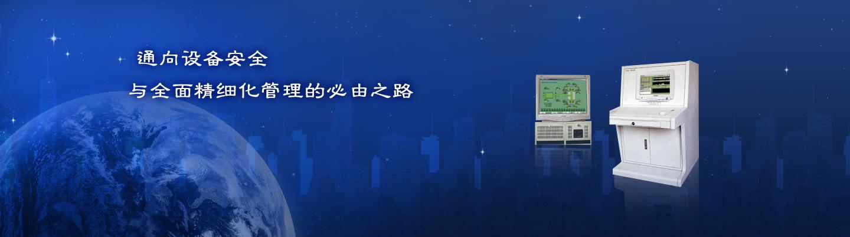 郑州装饰公司--河南欧华装
